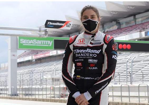 Tatiana Calderón ya está lista para la temporada 2021 de la Súper Fórmula.