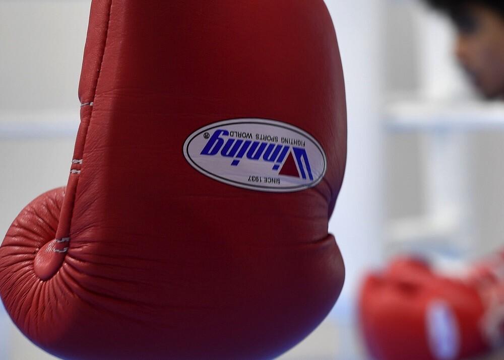 293652_Blu Radio. Boxeo. Foto: Referencia AFP