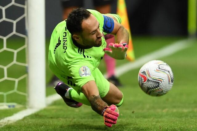 David Ospina, en Colombia contra Uruguay