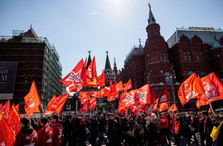 Rusia Día del trabajo