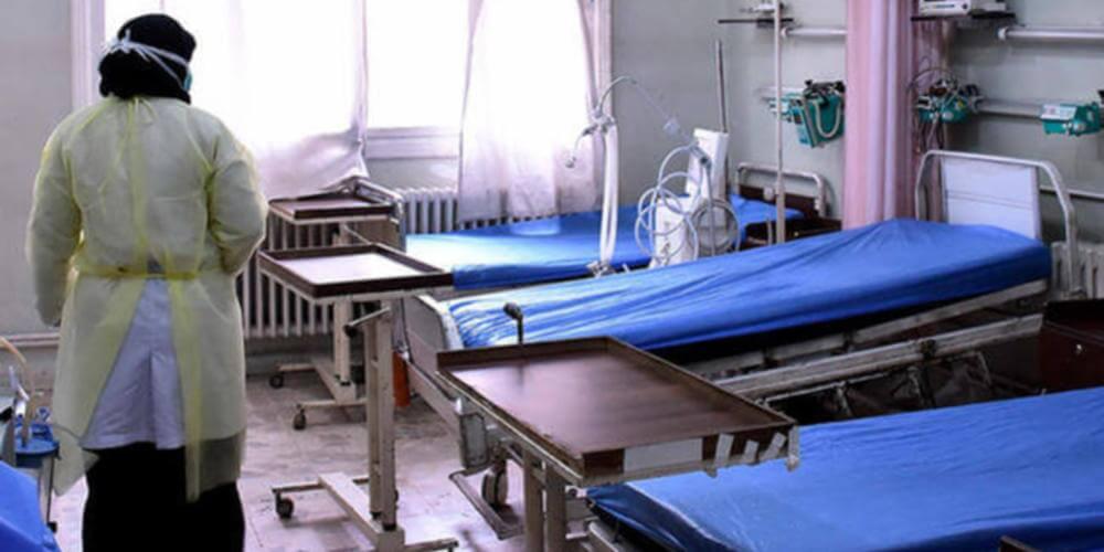 359454_sistema-salud-coronavirus-hospital-afp-.jpg