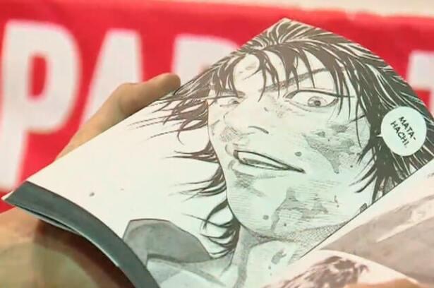 manga-sofa_0.jpg