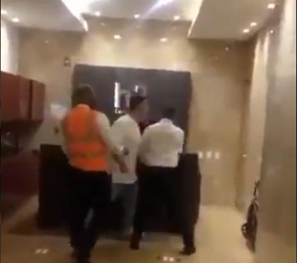 agresión a celador.png