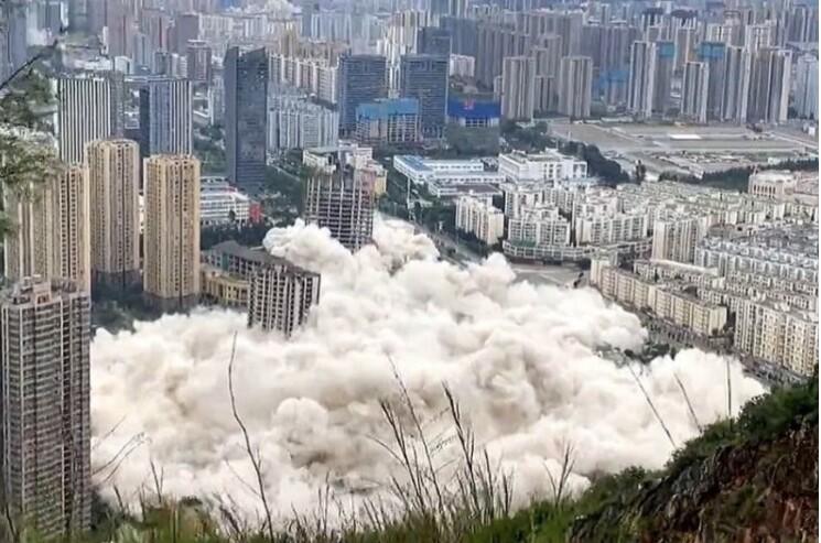 Edificios en China