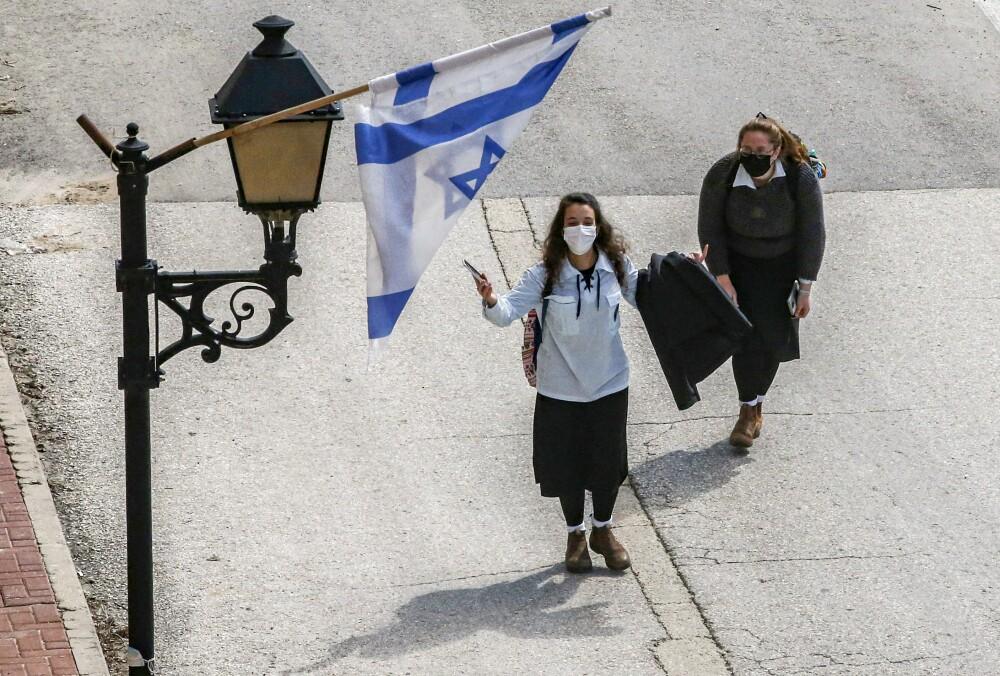 reapertura Israel