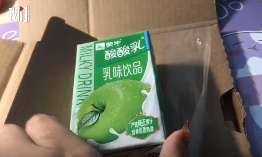 Mujer china compró un iPhone de US$1.563 pero recibió un yogur de manzana