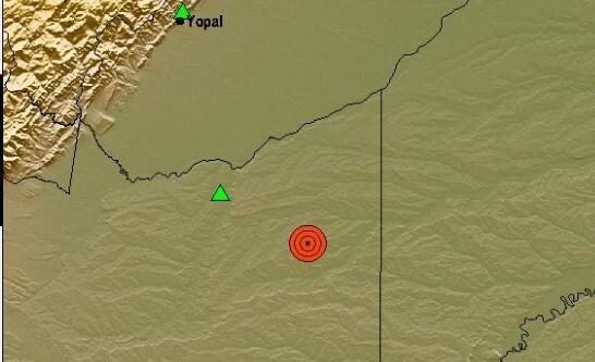 Sismo, temblor en Colombia