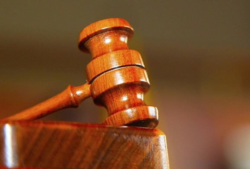 337050_BLU Radio // Foto: Corte Suprema de Justicia.