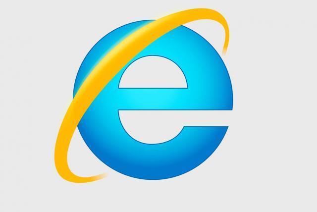 Logo de Microsoft Explorer