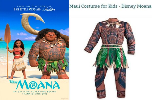 moanadisney.jpg