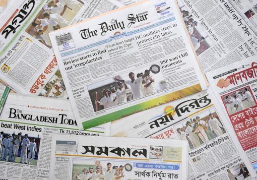 27233_Periódicos del mundo / Foto: AFP