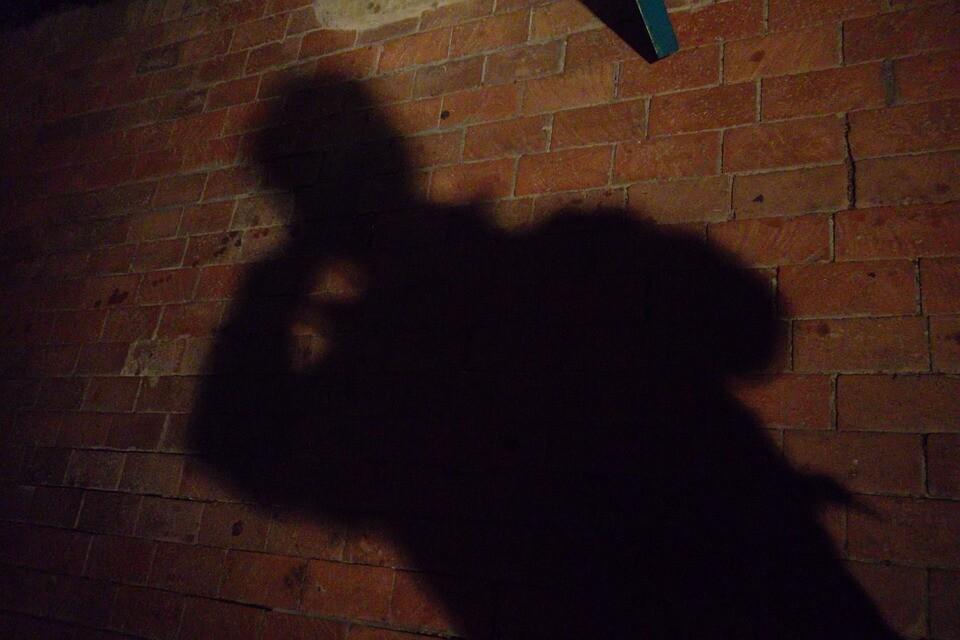 sombra espiar.jpg