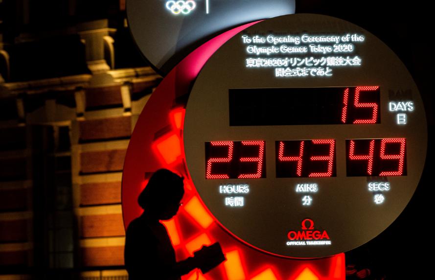 Los Juegos Olímpicos de Tokio se disputarán sin hinchas.