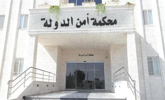 Tribunal jordano condena a muerte a seis personas