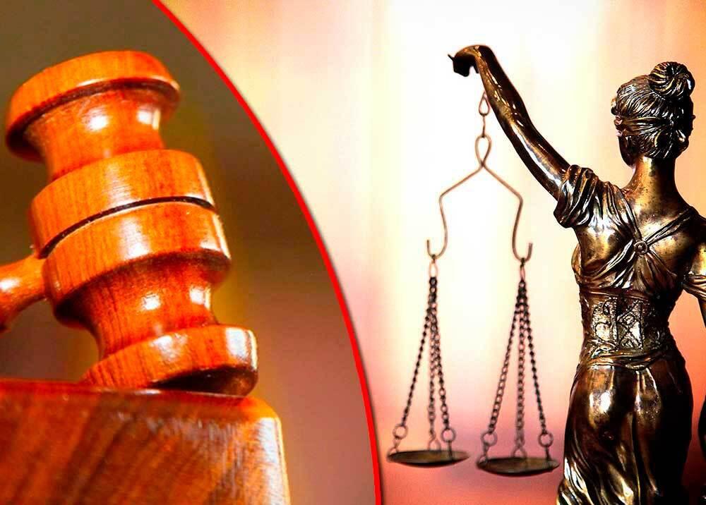 335771_BLU Radio // Corte Suprema // Foto: Rama Judicial