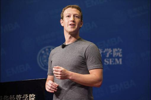 11802_BLU Radio. Mark Zuckerberg // Foto: AFP