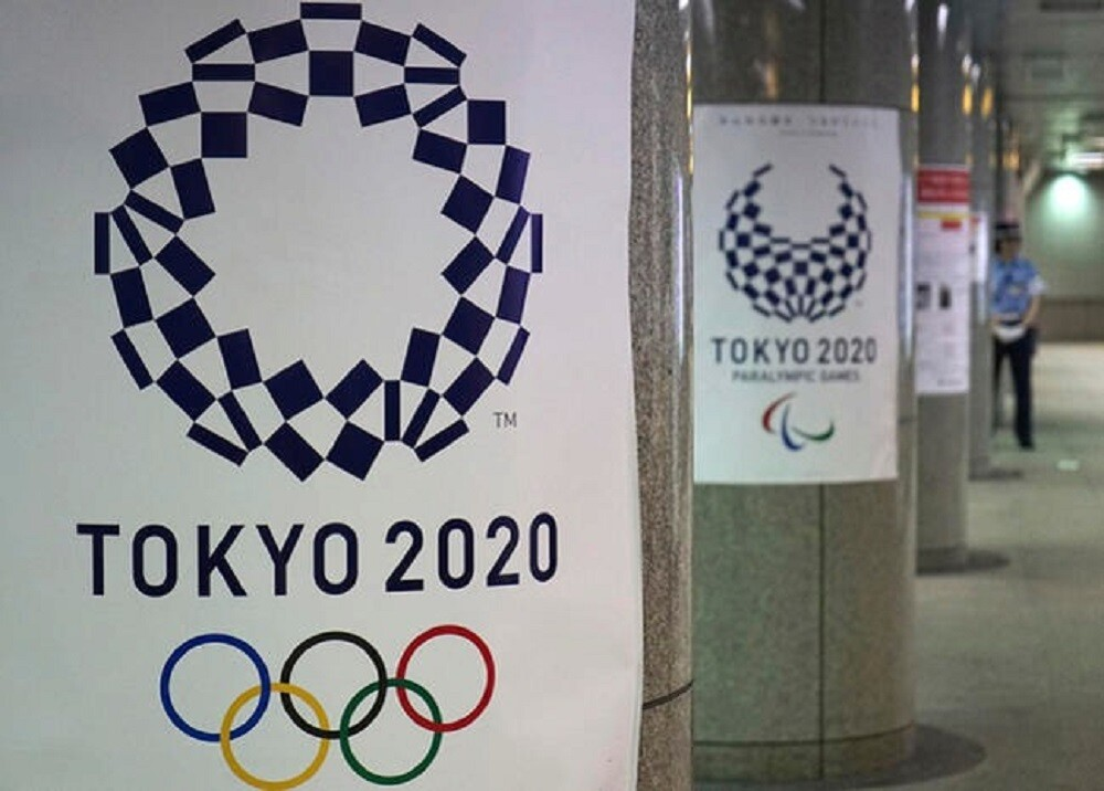 328647_Foto: Blu Radio - Tokio 2020 / AFP