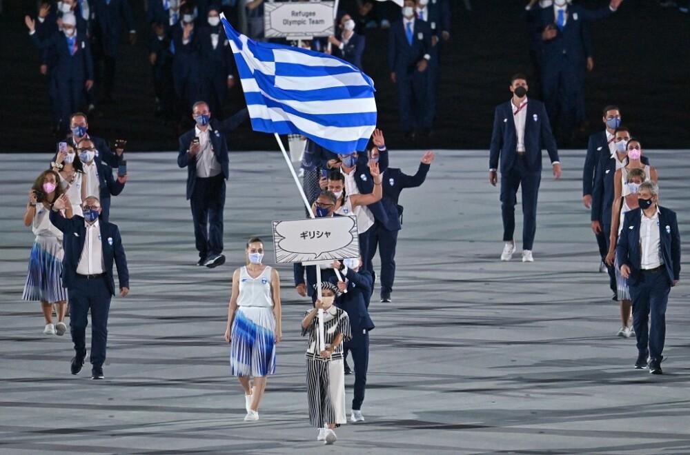 Delegación de Grecia