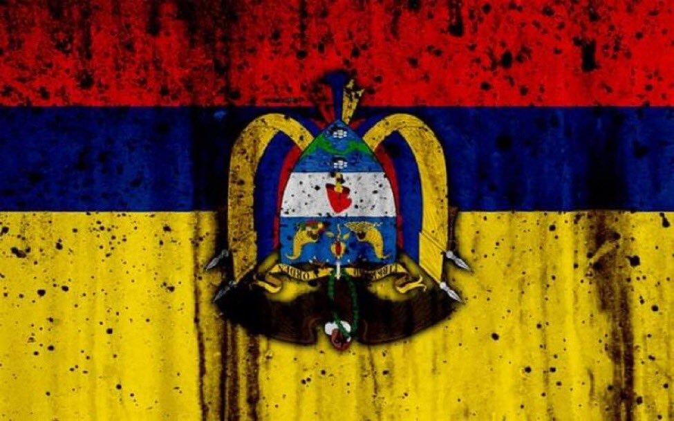 Bandera de Colombia al revés.jpg