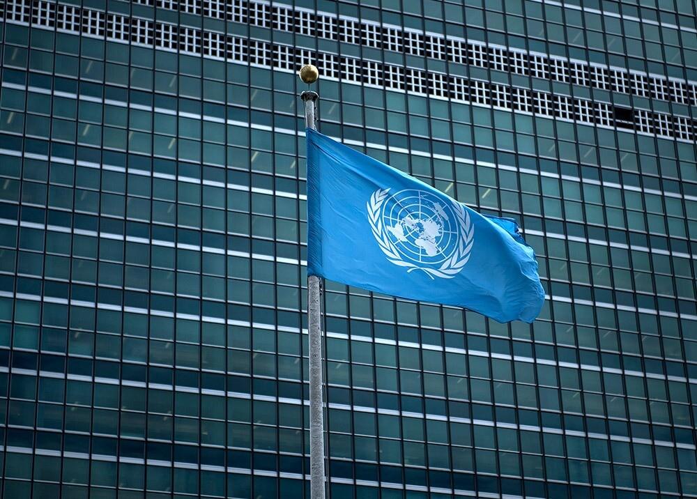 359575_ONU / Foto: AFP