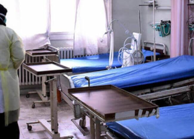 371001_Sistema de salud / Coronavirus / Foto: Referencia AFP