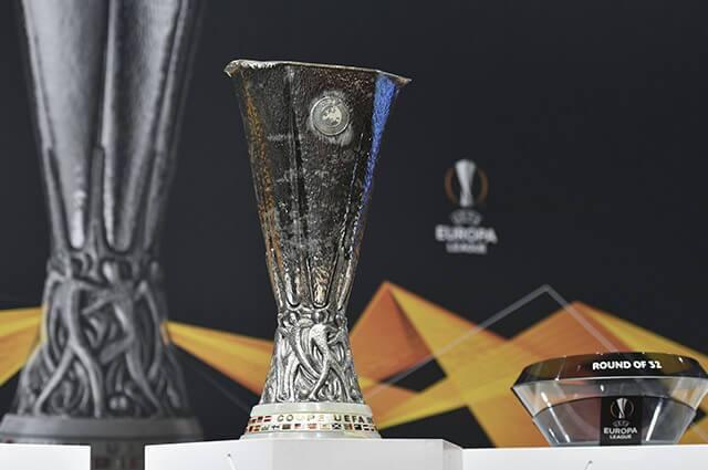 327152_trofeo_europa_league_161219_afpe.jpg