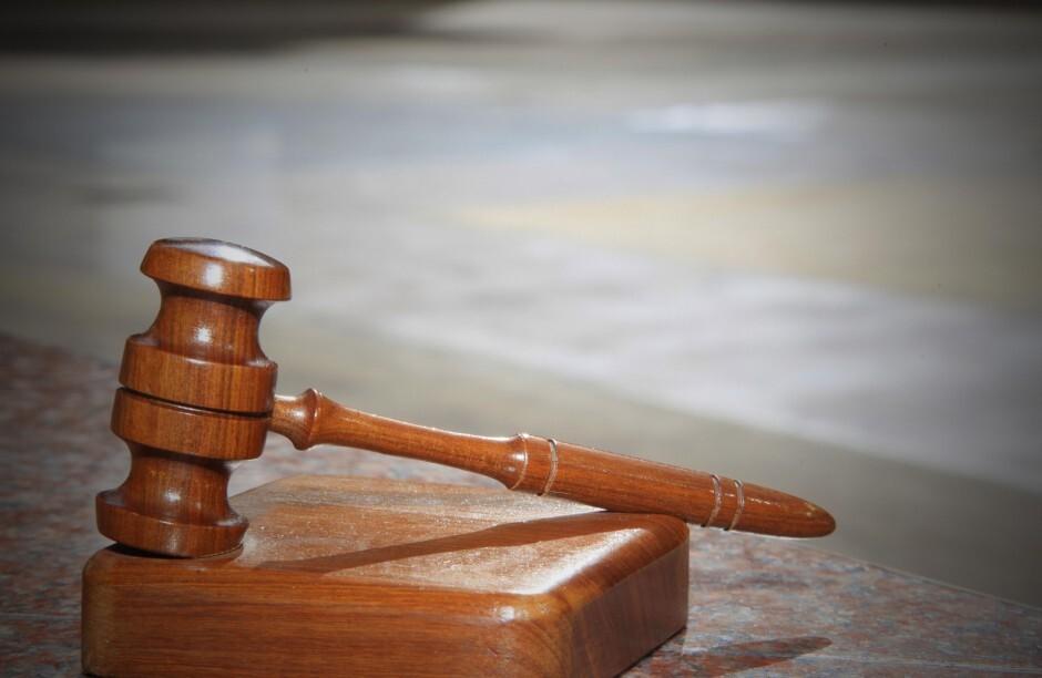 Justicia / Foto: Rama Judicial