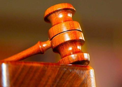 Justicia administrativa : Foto: Rama Judicial.jpeg