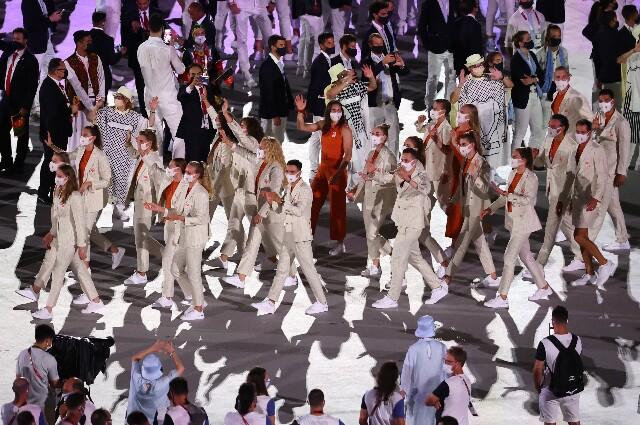 Delegación de los Países Bajos en los Juegos Olímpicos de Tokio