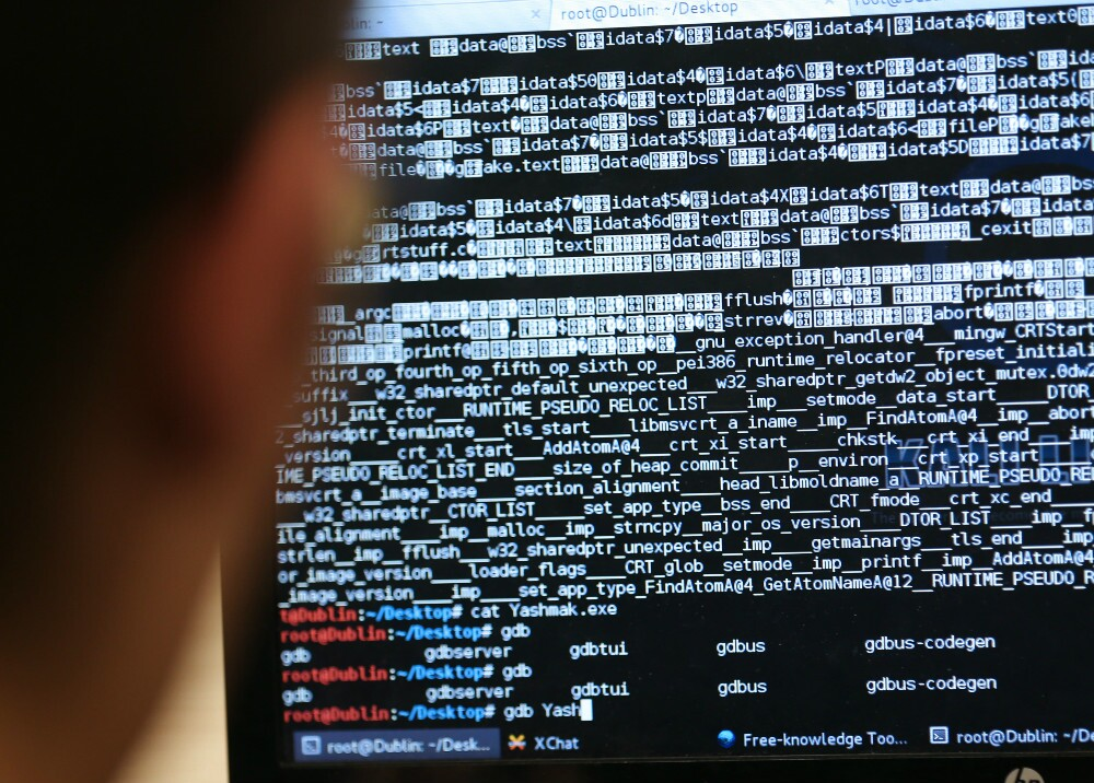 140902_Ataque de hackers - Foto referencia: AFP
