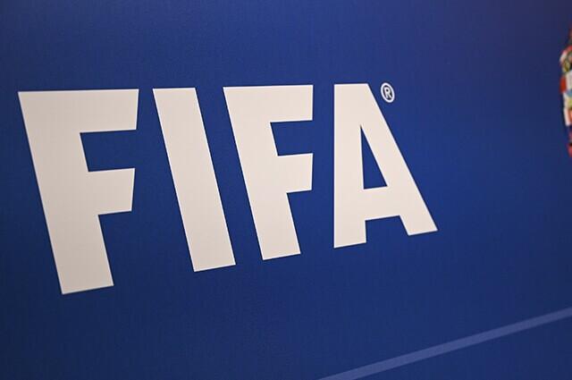 332736_Logo de la FIFA