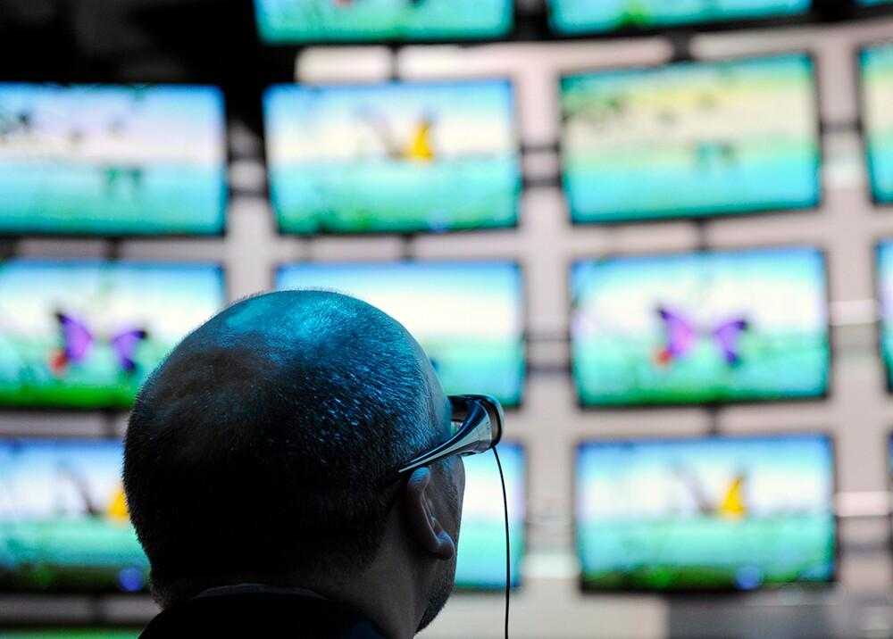344811_Industrias culturales // Foto: AFP imagen de referencia