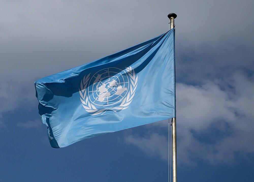 356526_Bandera de las Naciones Unidas / Foto: AFP