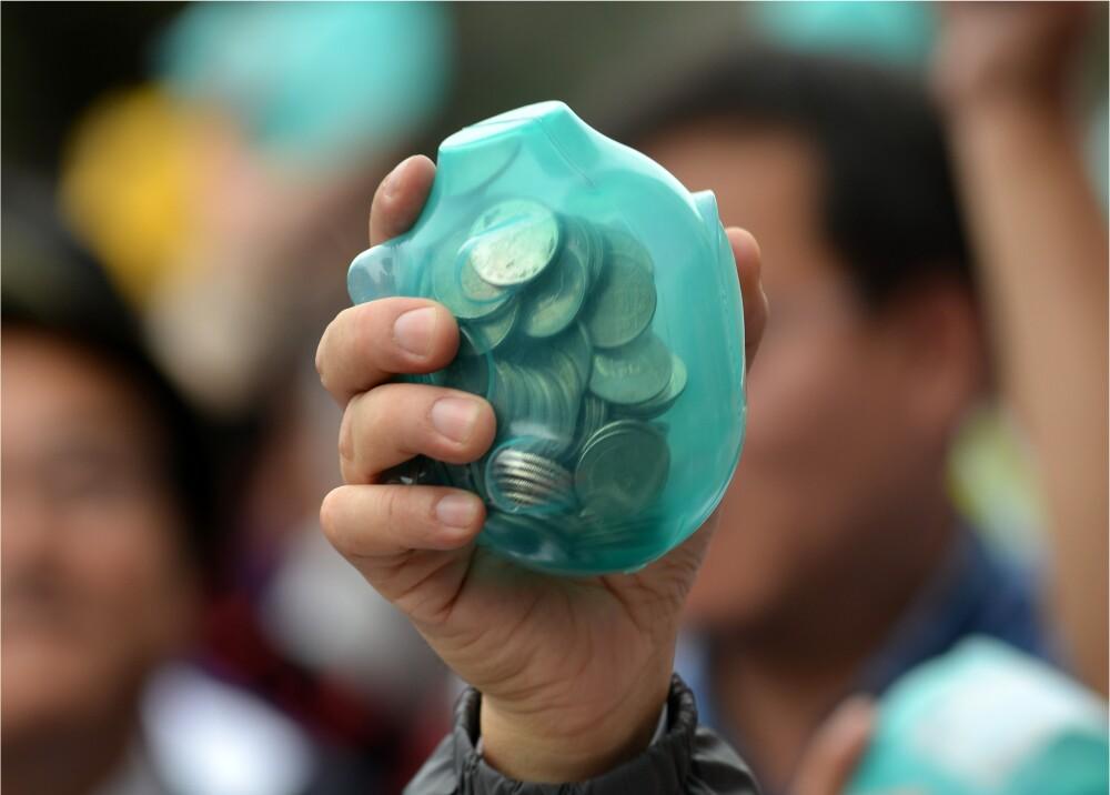 368236_Ahorros // Foto: Referencia AFP