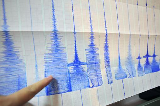 23362_Blu Radio / Sismo. Foto: Referencia AFP.