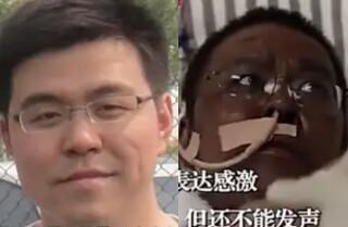 médico chino fallecido Hu Weifeng.jpg