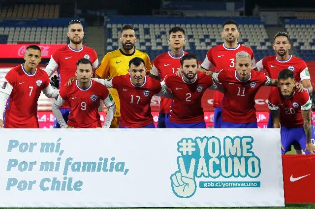 Selección Chile, en Eliminatorias