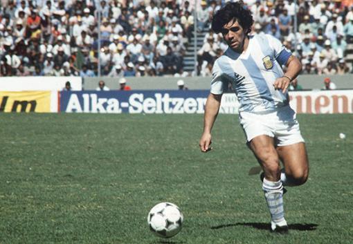 43639_Diego Armando Maradona. Foto: EFE