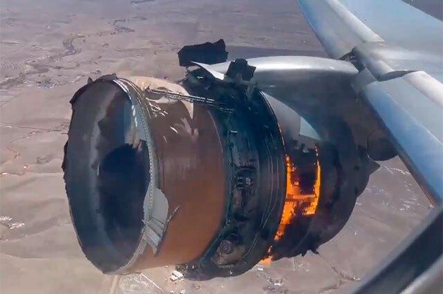 Motor de avión de United Airlines en llamas
