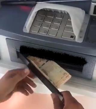 Robo de cajero automático