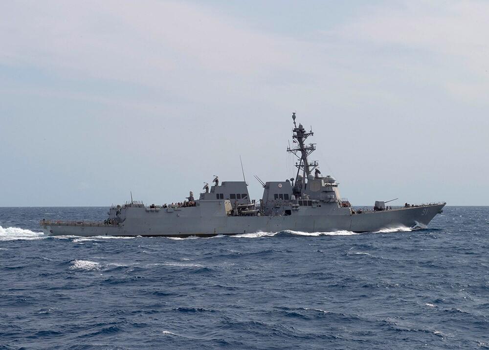 371228_Destructor 'USS Pinckney' // Foto: AFP, archivo