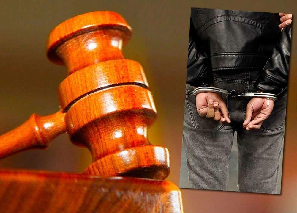 334248_Fotos: Rama Judicial / AFP, imagen de referencia