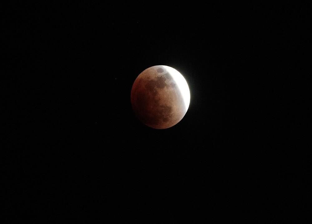 299968_Foto: Luna en Tokio, Japón/AFP