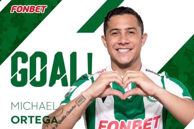 327125_michael_ortega_151219_tw_omonoiafootball_e.jpg
