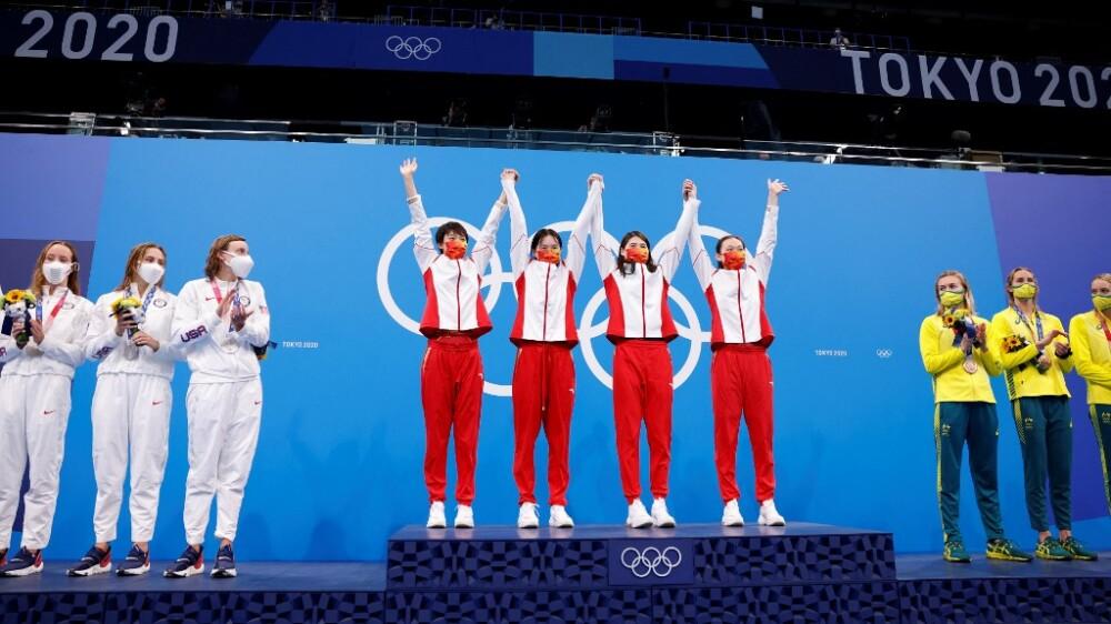 El equipo de China femenino