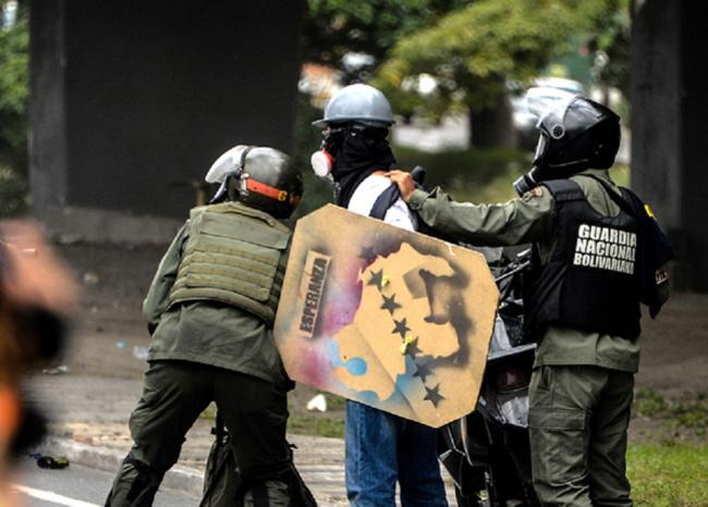 328492_Blu Radio. Guardia venezolana. Foto: Referencia AFP