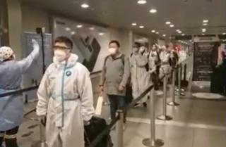 Gente del metro -  4 de agosto.png