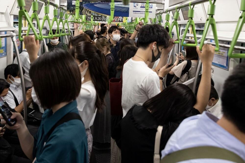 Tren de Tokio