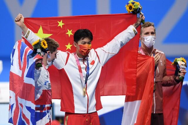 China, en los Juegos Olímpicos de Tokio 2020