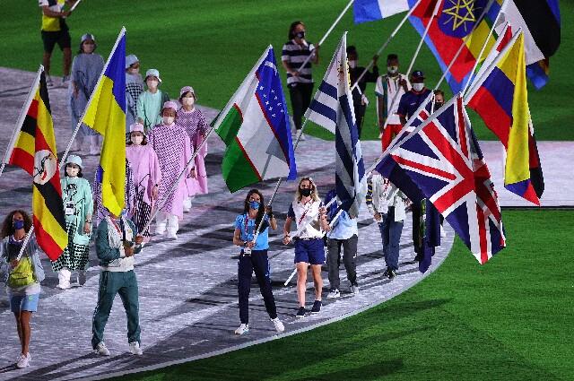 Colombia en la clausura de los Juegos Olímpicos de Tokio 2020